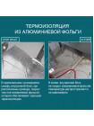 Сухожаровой шкаф (сухожар) CH-360T FACESHOWES оригинал в  Калининграде