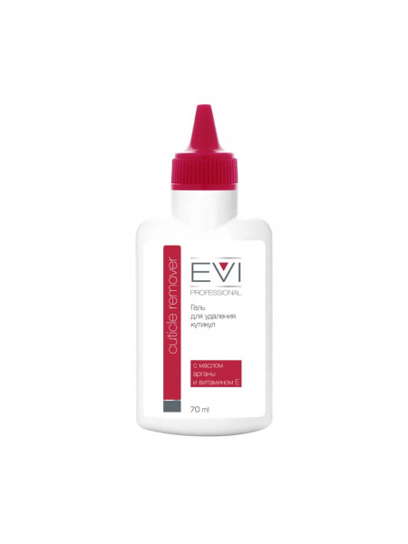 EVI Professional Гель для удаления кутикулы с маслом арганы и витамином Е 70мл.