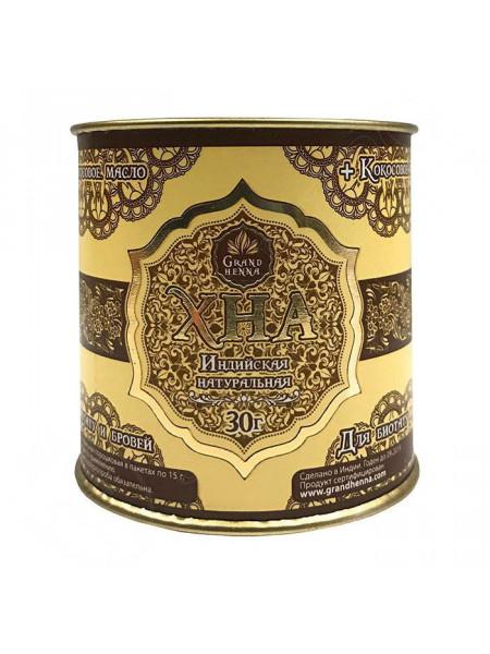 ХНА для Биотату и Бровей Grand Henna 30 грамм Коричневая