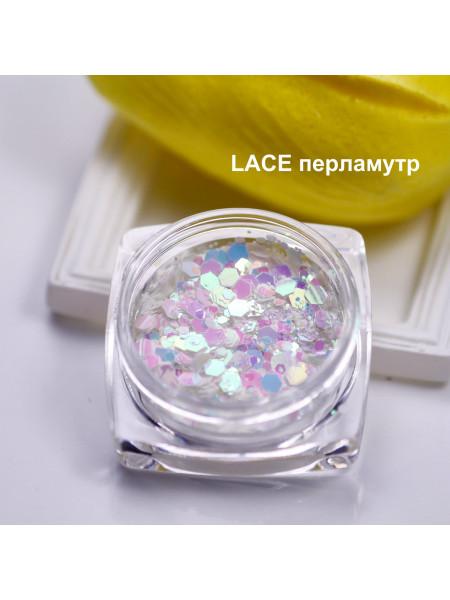 Дизайн для ногтей Mix LACE перламутровый