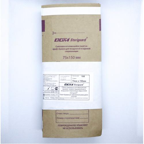 Пакеты из крафт-бумаги самозапечатывающиеся для стерилизации DGM STERIGUARD 75x150 (100 шт.) в  Калининграде