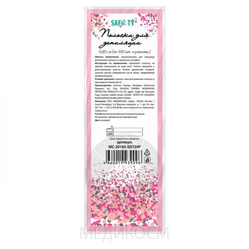 Полоски для депиляции 7х20 см из полиэстера розовые (100 шт./пачка) в  Калининграде