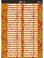 Art-A наклейки на типсы №20